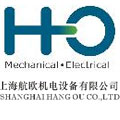 Shanghai Hang Ou Mechanical and Electrical